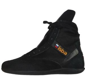 Chaussures boxe française - ISBA - ABSORBER