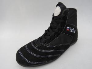 Chaussures boxe française - ISBA - FIGHTER